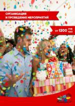 Услуги Владимирского сада 1