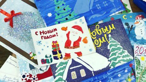 23 декабря в 14:00 подведение итогов конкурса «Письма добрых дел»