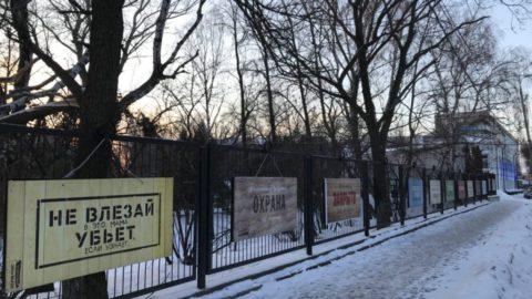 «Проход закрыт, трансгрессируйте». Смотрим необычную выставку переосмысленных дверных табличек на заборе парка «Владимирский сад»