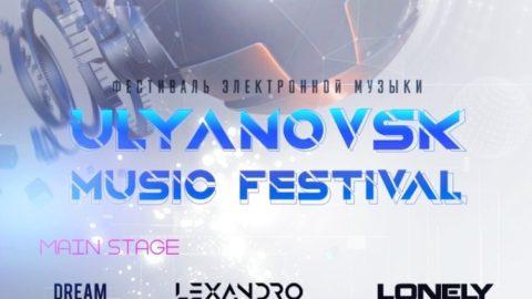 ULYANOVSK MUSIC FESTIVAL