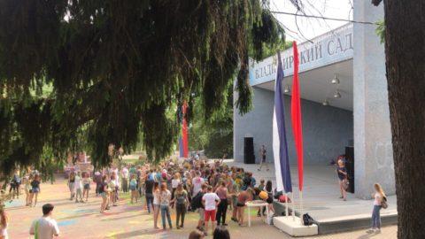 Фестиваль красок в Ульяновске